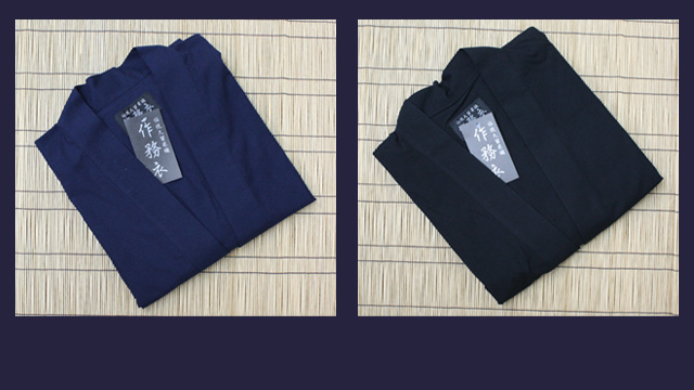 色は、定番人気の紺と引き締まる黒の2種類をご用意しました。